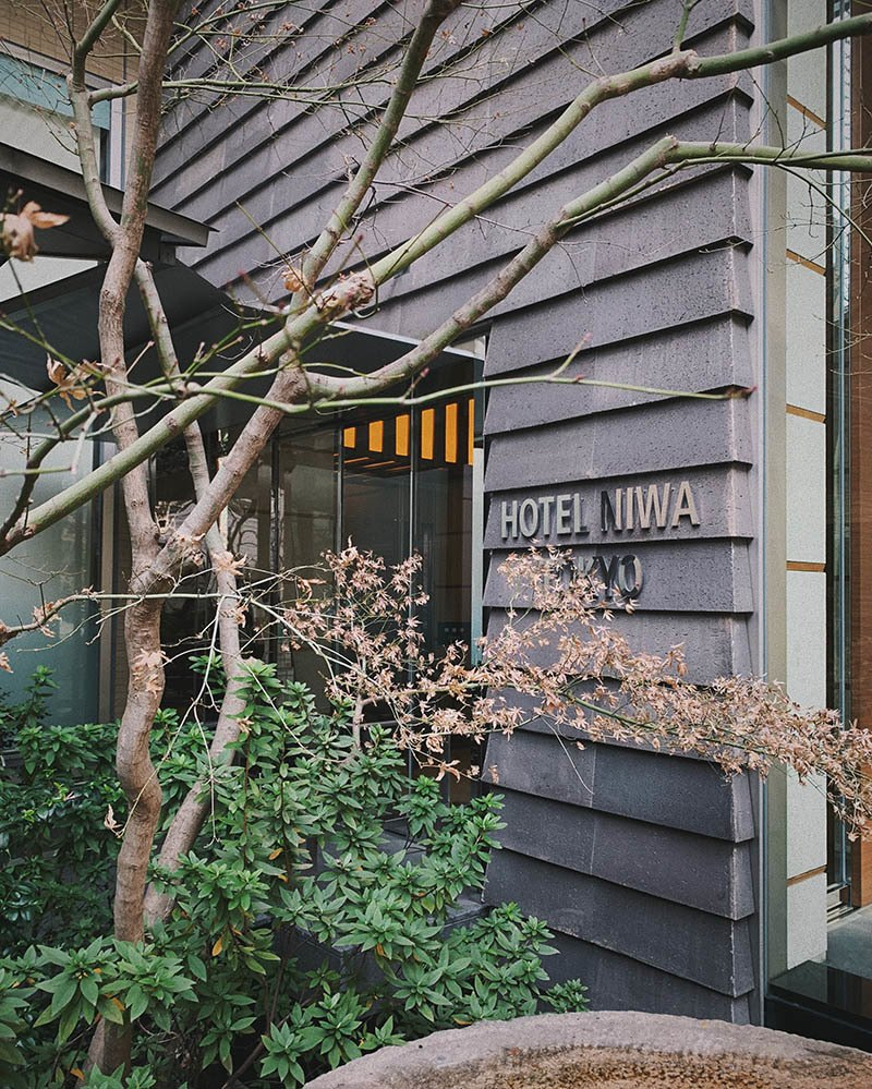 Et godt hotel i Tokyo (billigt og autentisk) 8