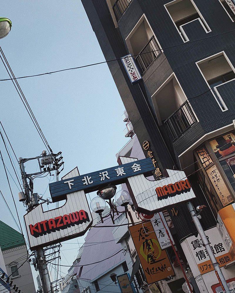 seværdigheder i Tokyo